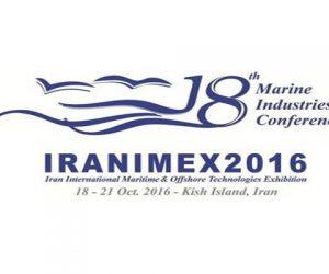 Iranimex 2016